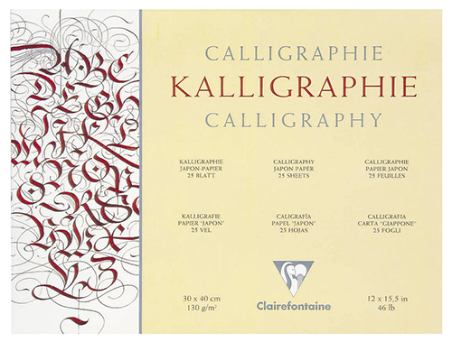 Calligraphy Collection